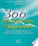 366 Pensamientos de superación
