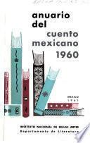 Anuario del cuento mexicano