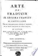 Arte de traducir el idioma francés al castellano