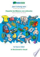 BABADADA, jian ti zhong wen - Español de México con articulos, tu hua ci dian - el diccionario visual