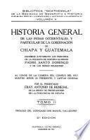 Biblioteca Goathemala de la Sociedad de geografía e historia