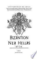 Bizantion Nea Hellas