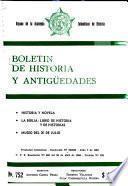 Boletín de historia y antigüedades