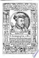 Chronographia o Reportorio de los Tiempos, el mas copioso y preciso que hasta agora ha salido a luz. G.L.