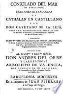 Consulado del mar de Barcelona