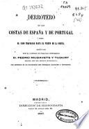 Derrotero de las costas de España y de Portugal