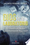 Dios en el laboratorio