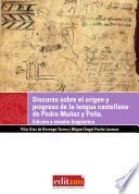 Discurso sobre el origen y progreso de la lengua castellana