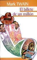 El billete de un millón de libras