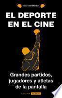 El deporte en el cine