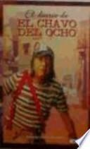 El Diario de el Chavo Del Ocho