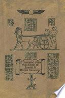 El Guerrero Uteh En El Reino De Ramses Ii