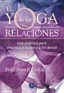 El yoga de las relaciones