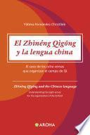 El zhìnéng Qìgong y la lengua china