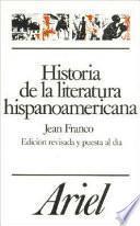 Elementi di teoria letteraria