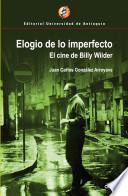 Elogio de lo imperfecto