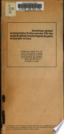 Exposición de libros españoles, antiguos y modernos, referentes a los Estados Unidos y de autores norteamericanos traducidas y publicadas en España