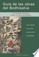 Guía de las obras del Bodhisatva