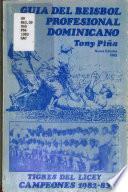 Guía del beisbol profesional dominicano