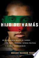 Hijo de Hamás