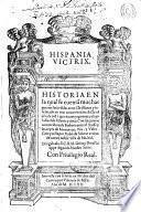 Hispania victrix
