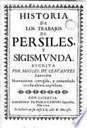 Historia de los trabajos de Persiles, y Sigismvnda