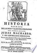 Historia Sagrada De Los Mas Valientes Soldados Del Pueblo De Dios