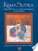Kama sutra, Ananga-ranga, El jardín perfumado ilustrados