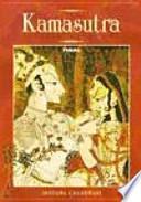 Kamasutra, elixir de amor / Kamasutra, elixir of love