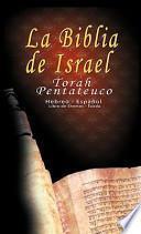 La Biblia de Israel