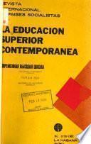 La educación superior contemporánea