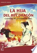 La hija del Rey Dragón