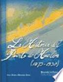 La historia del Puerto de Huelva, 1873-1930