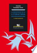 La inexistencia de la literatura hispanoamericana y otros desvelos