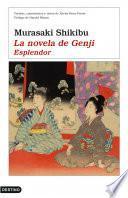 La novela de Genji I (nueva edición)