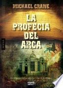 La profecía del arca