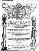 Libro de las grandezas de la espada, en que se declaran muchos secretos del que compuso el comendador Geronimo de Carrança ... Compuesto por D.Luys Pacheco de Naruaez, ..