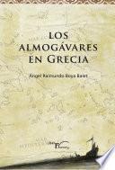 Los almogávares en Grecia