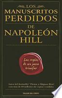 Los manuscritos perdidos de Napoleón Hill
