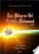 Los milagros del profeta Muhammad