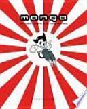 Manga, El cuadro flotante de la viñeta japonesa