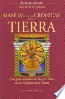 Manual de las cronicas de la tierra / The Earth Chronicles Handbook