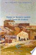 Manual de literatura española