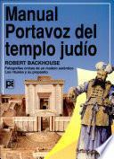 Manual Portavoz del templo judío