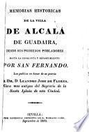 Memorias Históricas de la Villa de Alcalá de Guadaira