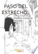 Paso del Estrecho. Premio Literario 2008