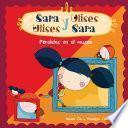Perdidos en el museo (Serie Sara y Ulises * Ulises y Sara 3)