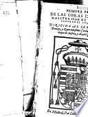 Primera parte de las obras del Padre Maestro Juan de Avila ...