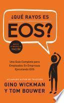 ¿Que Rayos es EOS?