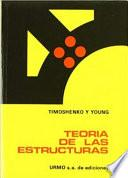 Teoría de la estructuras